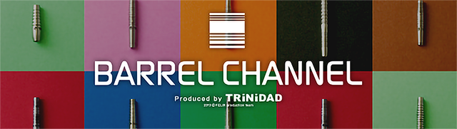 BARREL CHANNEL