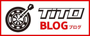 TiTO blog