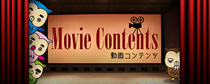 Video contents