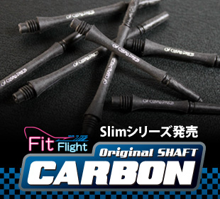 Fit Shaft CARBON SLIM
