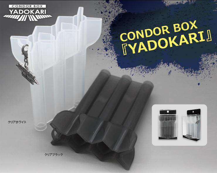 CONDOR BOX2 YADOKARI ヤドカリ